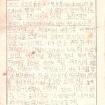 편지와사진4